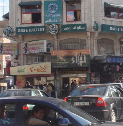 ramallah4
