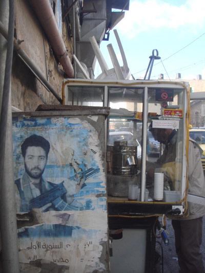 ramallah5