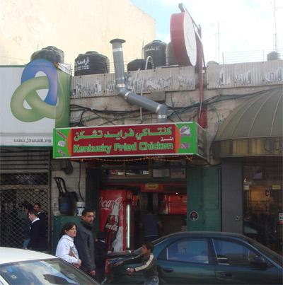 ramallah6