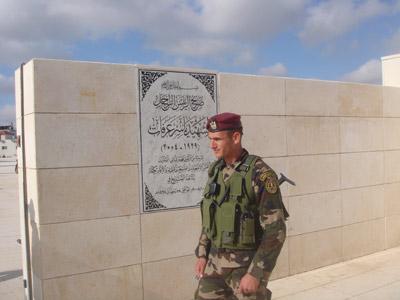 ramallah_arafat1